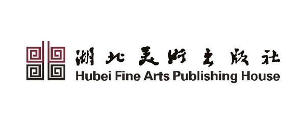湖北美术出版社
