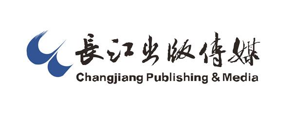 长江出版传媒