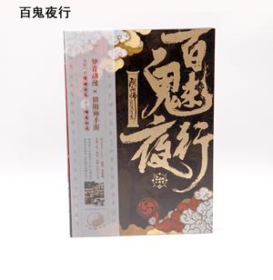 武汉画册印刷